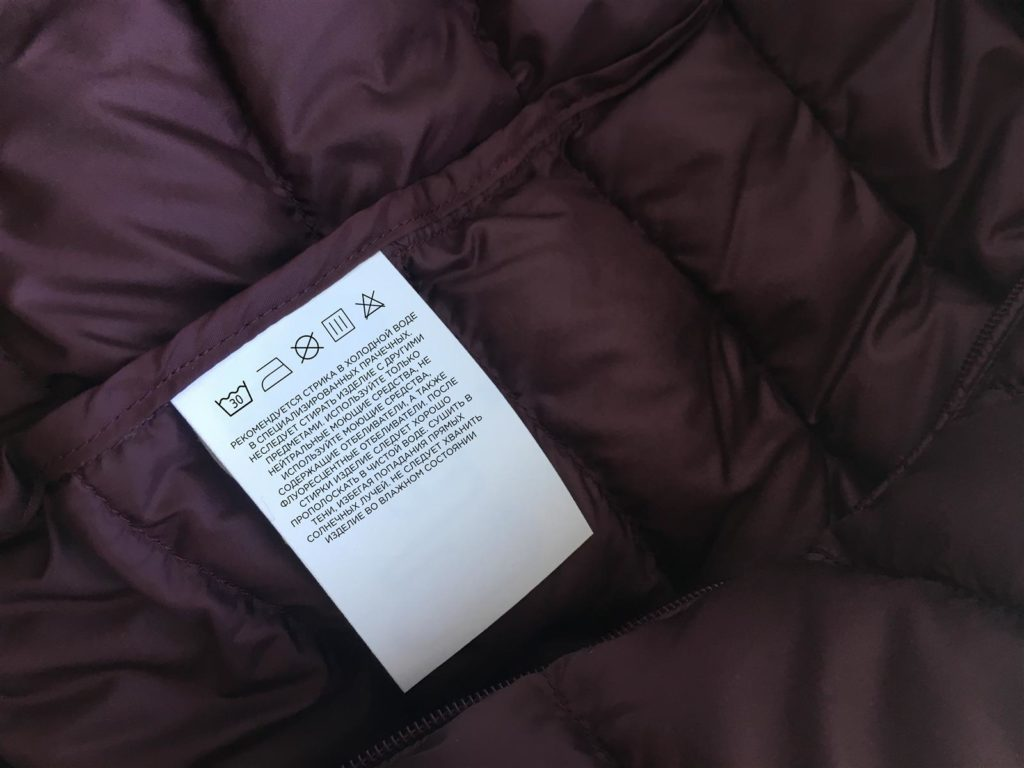 RFID-метка для fashion-ритейл