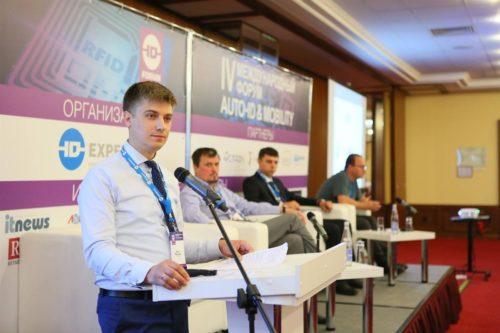РСТ-Инвент на Международном Форуме AUTO-ID & MOBILITY