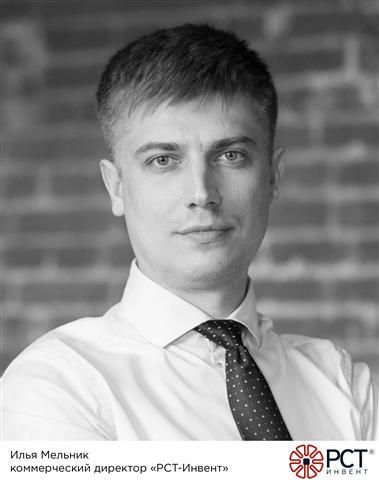 Илья Мельник