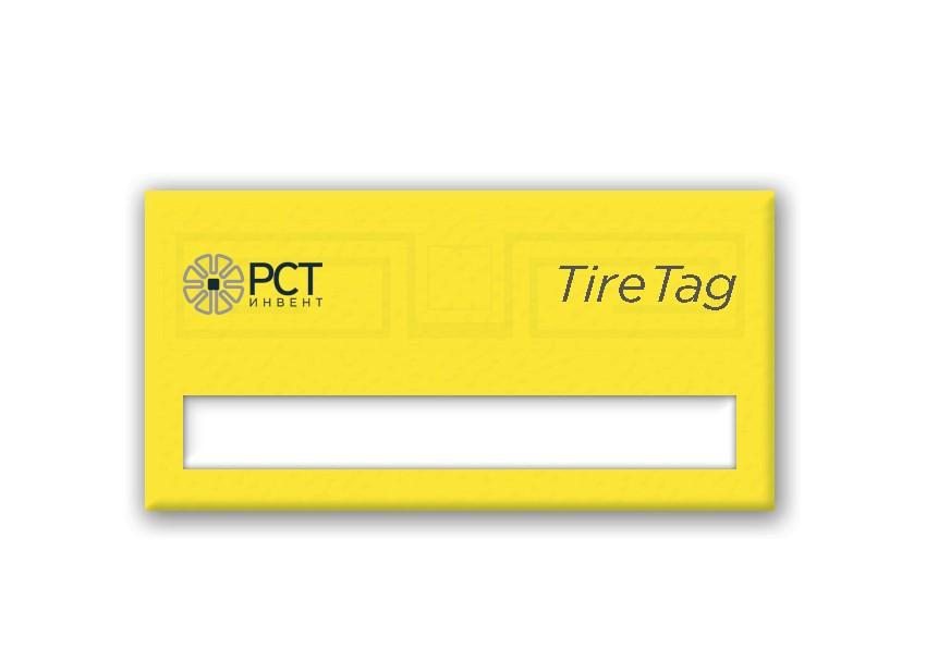 «РСТ-Инвент» запускает производство RFID-меток для маркировки шин