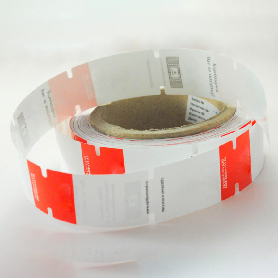 RFID бирка ювелирная