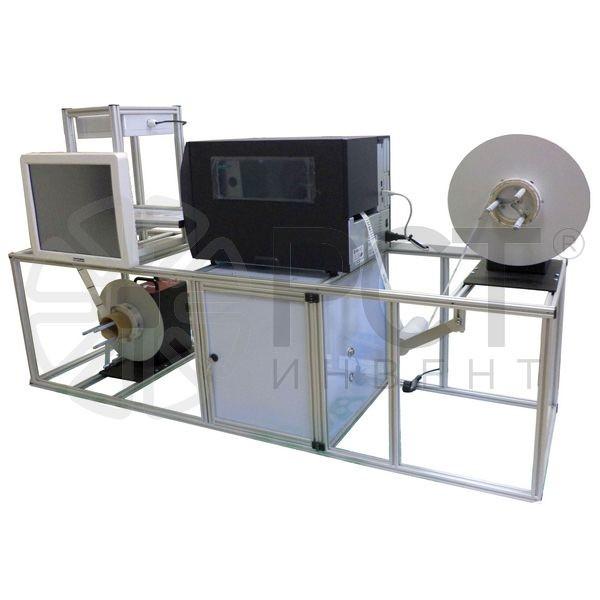 Автоматический нумератор RFID-меток