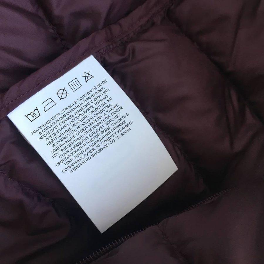 RFID-бирка FashionTag